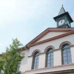 Schwanheim - Altes Rathaus